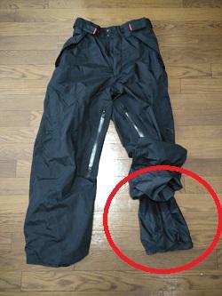 スノボウェアのズボンの足の部分のパウダーガード