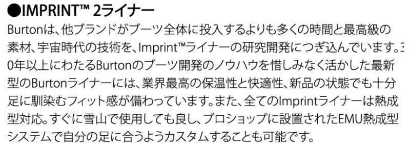 """評価③【ライナー】②"""""""