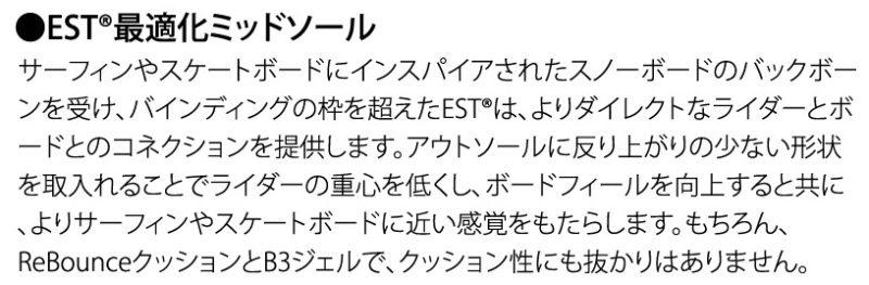 """評価①【アウトソール】①"""""""
