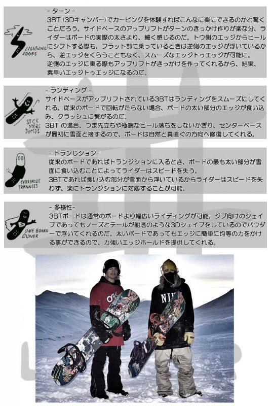 スノーボード・ジブ板・おすすめ②【ロブスター・ジブボード】⑥