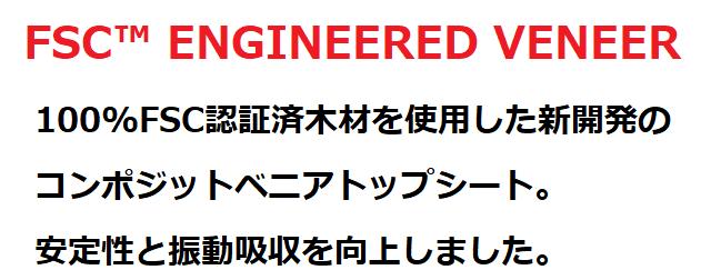 ジョーンズ・ホバークラフト【スペック評価】3