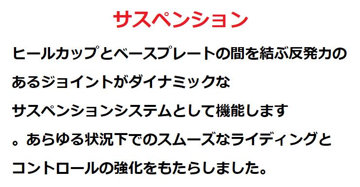 サロモン・アリバイ(ALIBI)[19-20]スペック評価!!4