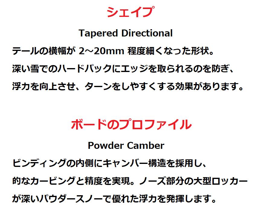 サロモン・hps taka【スペック評価】5