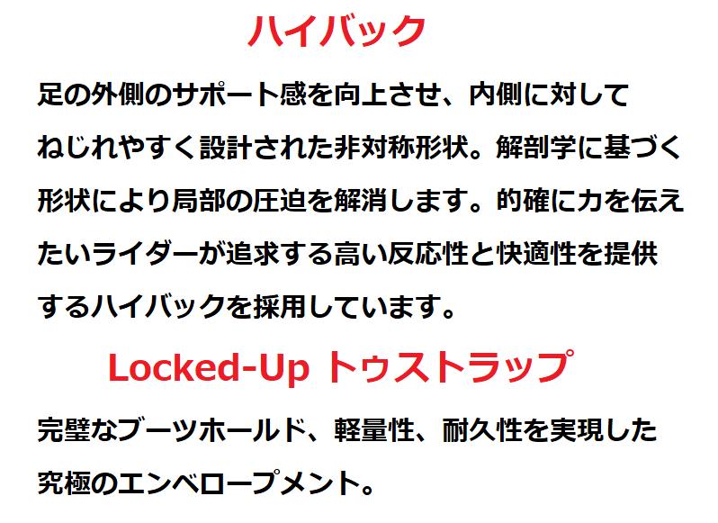 サロモン・アリバイ(ALIBI)[19-20]スペック評価!!6