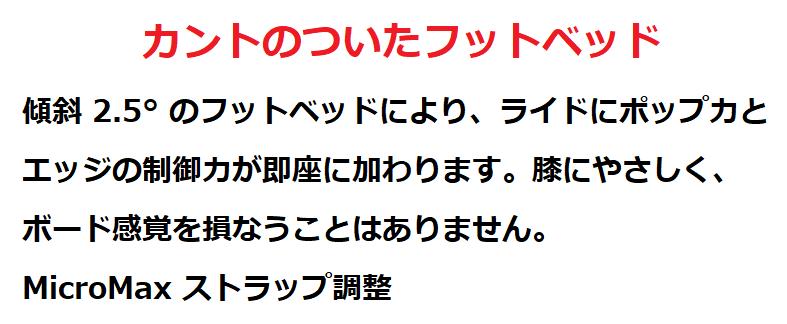 サロモン・アリバイ(ALIBI)[19-20]スペック評価!!7