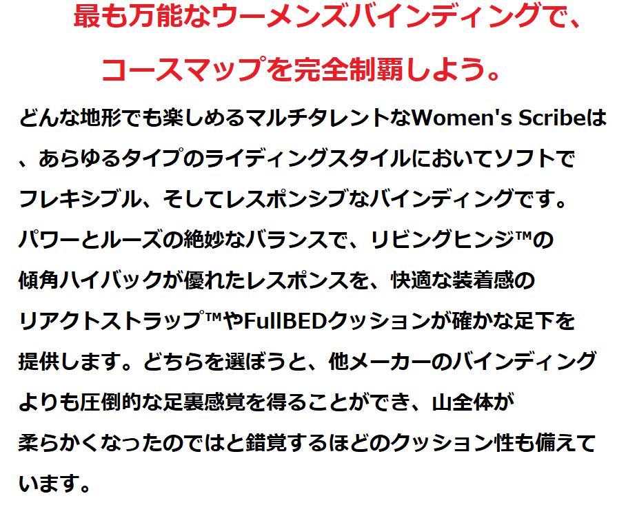 【バートン ビンディング ・レディース おすすめ】ざっくり把握!!7
