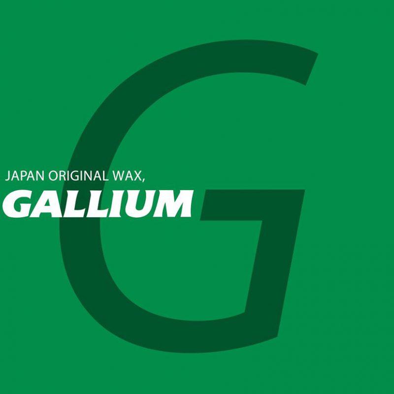スノーボードのガリウムとは?
