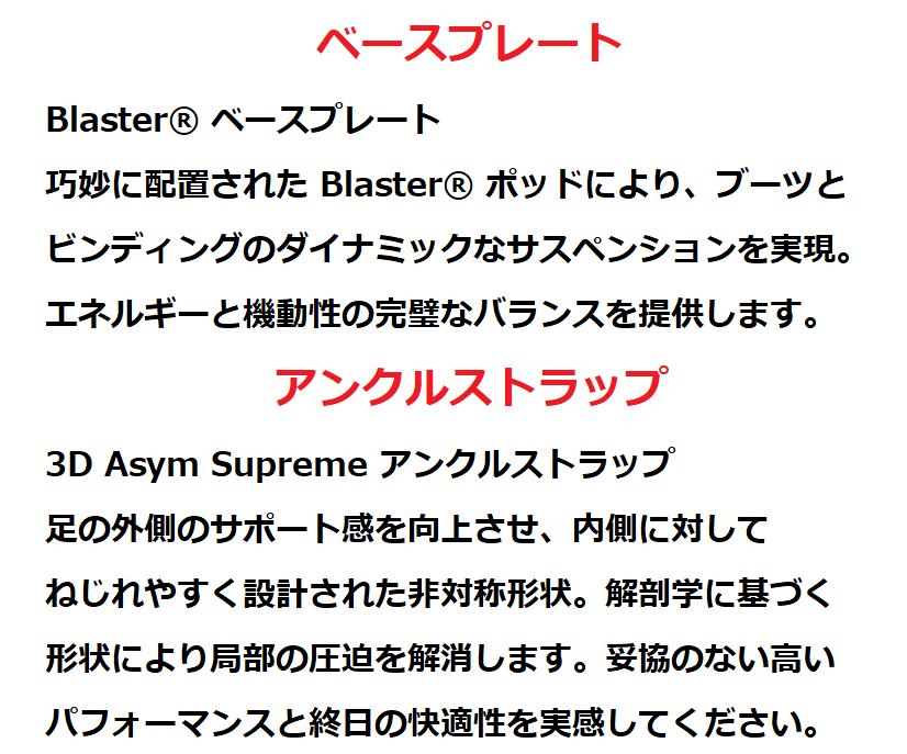 サロモン・アリバイ(ALIBI)[19-20]スペック評価!!5