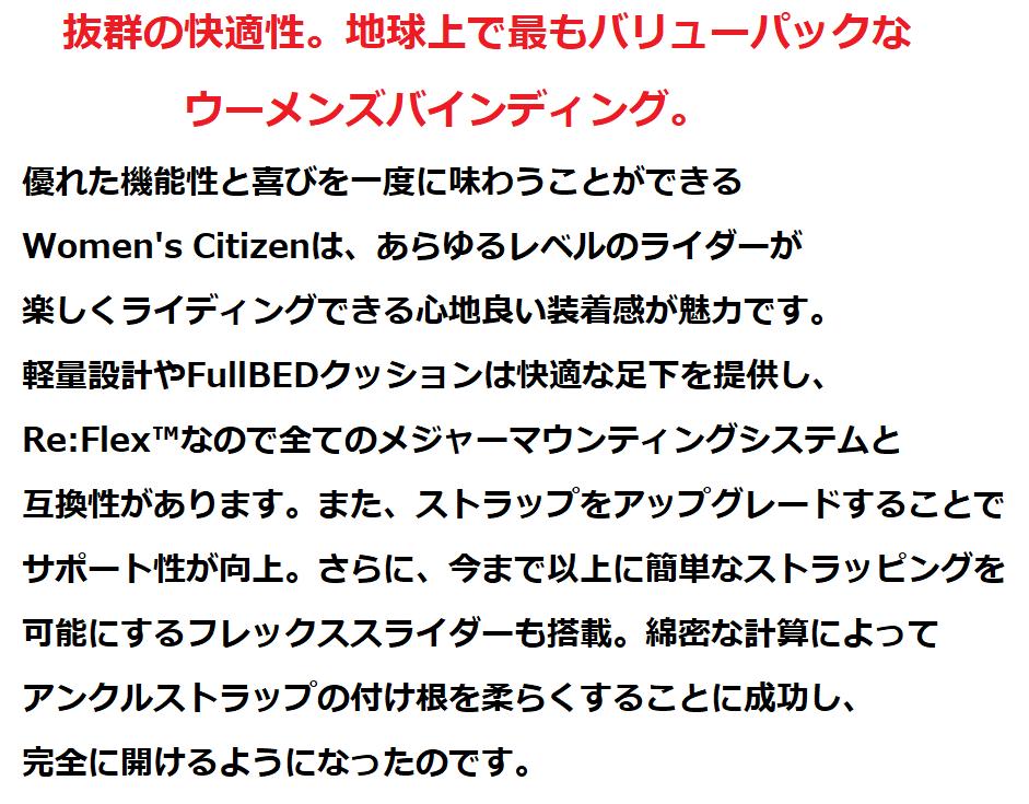 【バートン ビンディング ・レディース おすすめ】ざっくり把握!!10