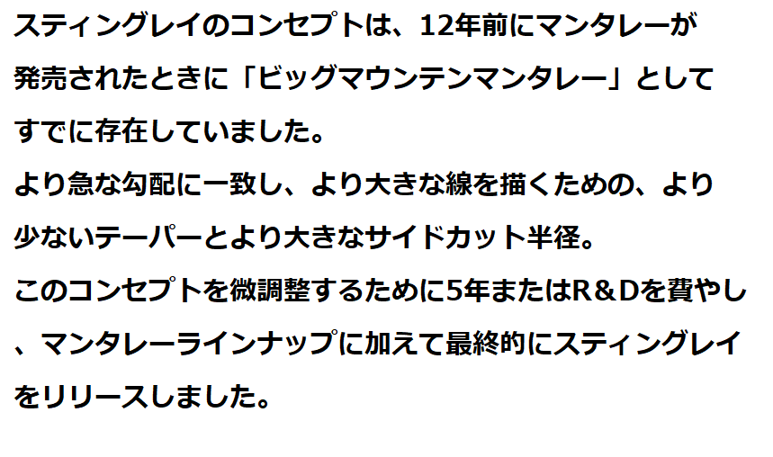 ゲンテン スティック・スティングレイ 【スペック評価】2