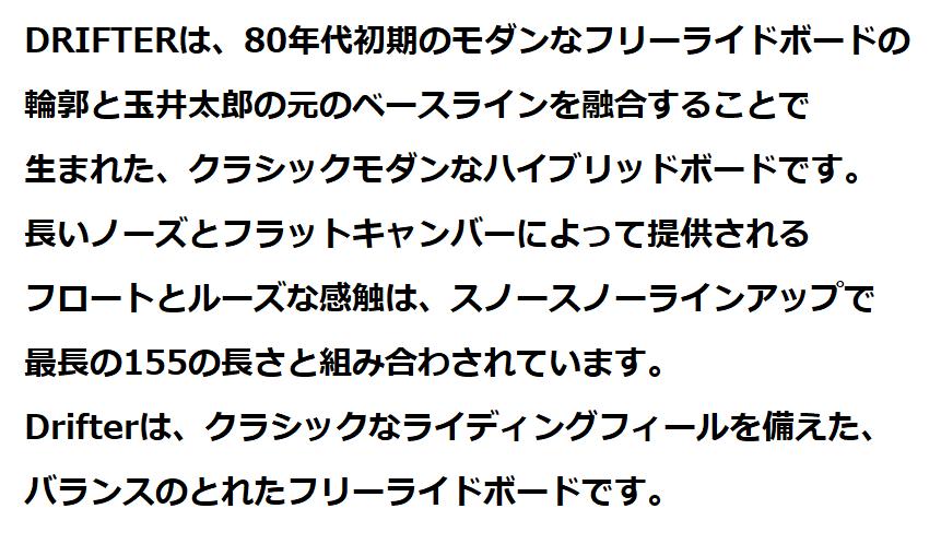 【ゲンテン スティック(GENTEM STICK)】 おすすめ5選!!12