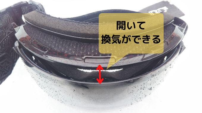 ダイスゴーグルおすすめ3選!!3
