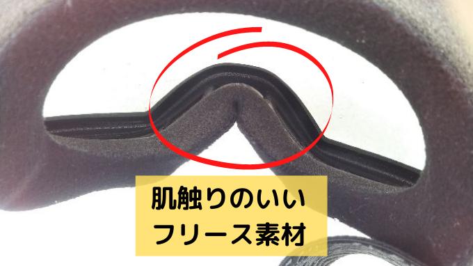 ダイスゴーグル ショーダウン・レビュー&評価!!5