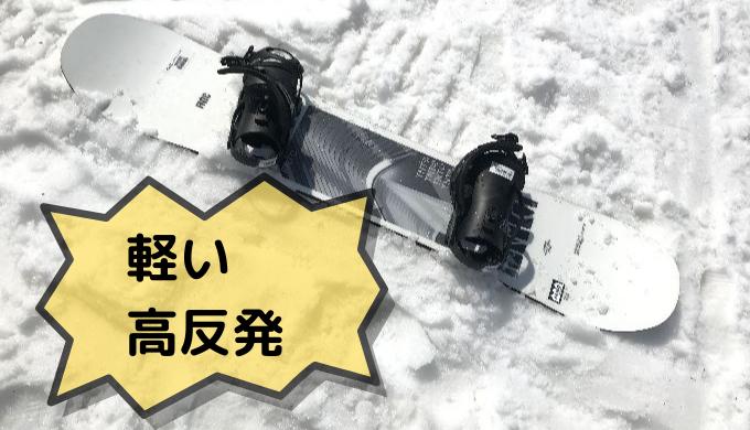 TNT-Cのレビュー&評価!!3