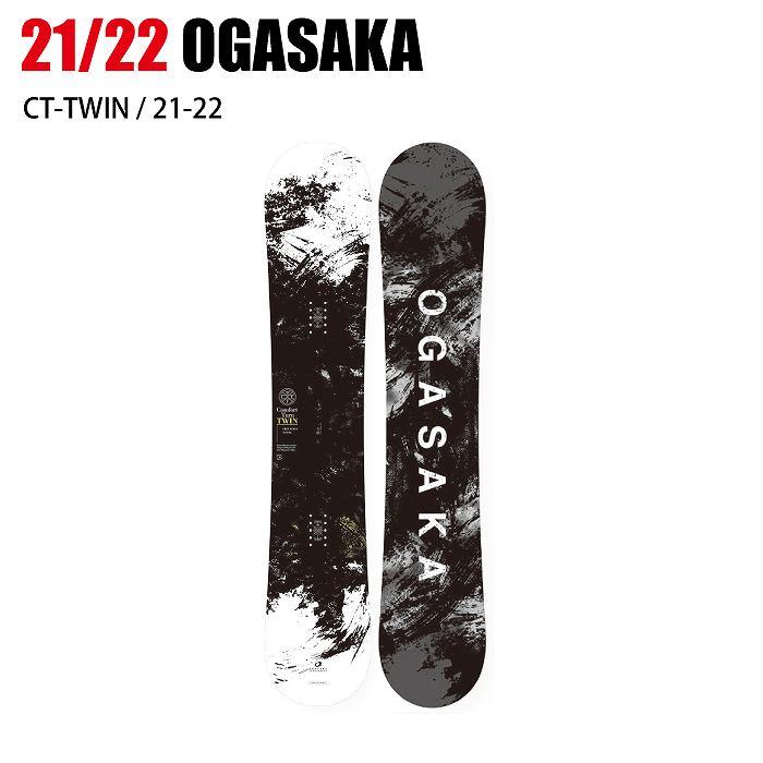 スノーボード ツインチップの板 おすすめ5選!!10