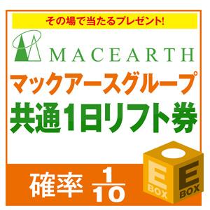 5.日本最大級のスノーボードアウトレットバーゲン「スノ天」とは?2