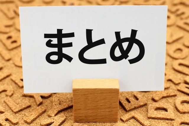 おすすめの本(DVD)1