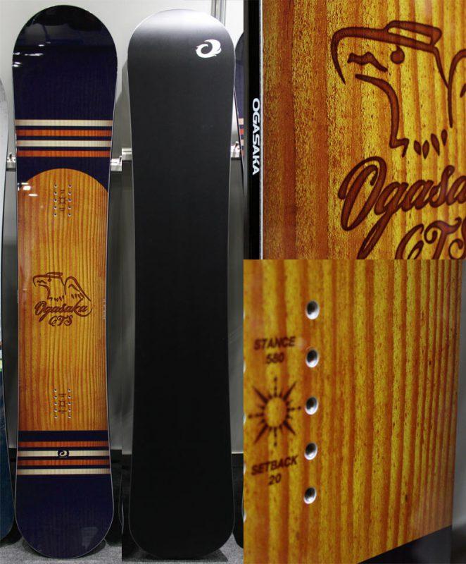 8.「スノーボード・カービングにおすすめ板その⑦」オガサカ・CTS