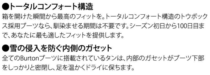 """評価⑤【こだわり】①"""""""