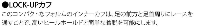 """評価③【ライナー】⑤"""""""