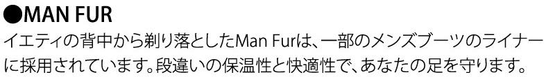 """評価③【ライナー】⑥"""""""