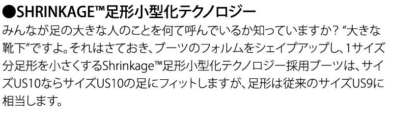 """評価①【アウトソール】③"""""""