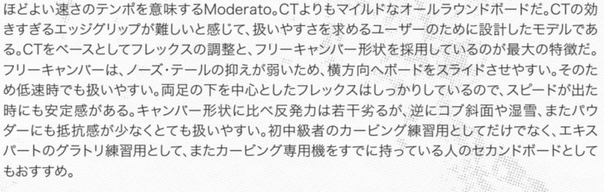 ⑨おすすめ【オガサカ・CT-M】2