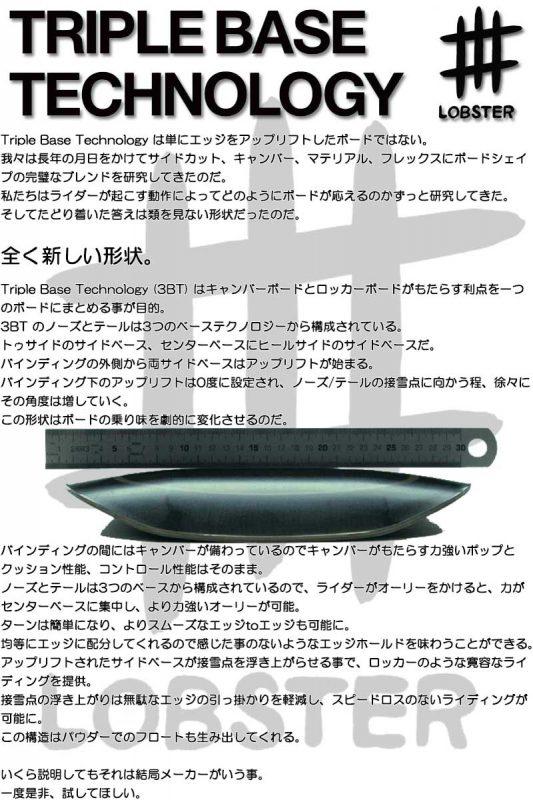 スノーボード・ジブ板・おすすめ②【ロブスター・ジブボード】②