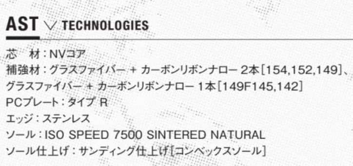 オガサカ(OGASAKA)・【評価⑤TECHNOLOGIES】