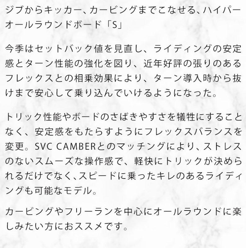 ⑧おすすめ【BCストリーム・エス】2