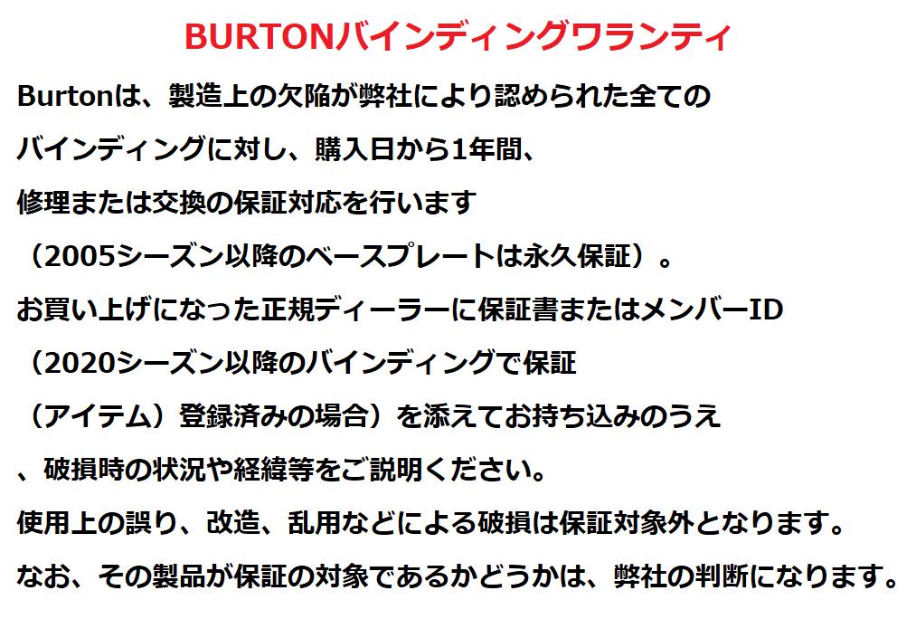 「バートン・ジェネシス(BURTON ・GENESIS)」スペック評価10