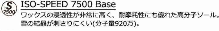 【④CORE】2