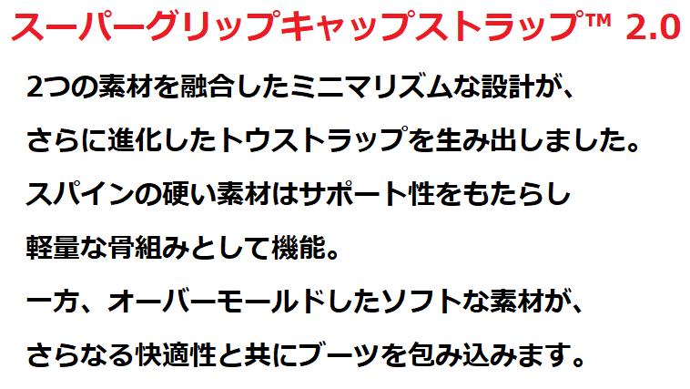 「バートン・ジェネシス(BURTON ・GENESIS)」スペック評価7