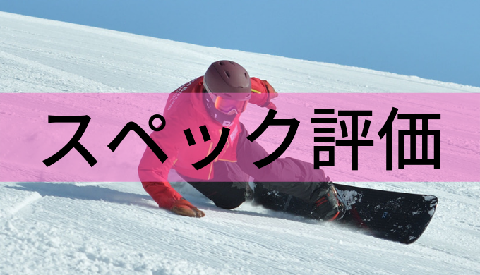 スクーター・G8【スペック評価】