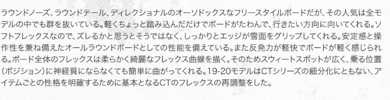 ⑥おすすめ【オガサカ・CT】2