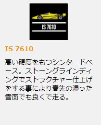 【④TECHNOLOGIES】1