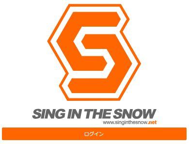 スキー・スノボに出会いはある【SNSを活用する】①