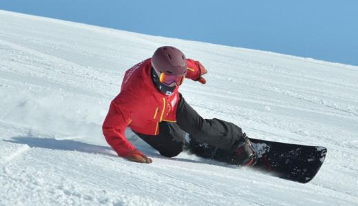 スノーボードインストラクターになるには「どんな資格が必要でどうしたらいいの?」