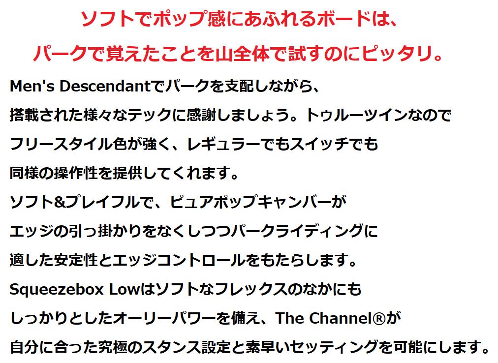 【バートン 初心者板・おすすめ】3