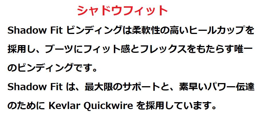 【人気サロモン(Salomon)ビンディング・おすすめ3選!!】2
