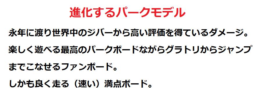 >【スノーボード・アライアン板 おすすめ】6