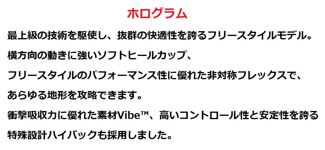 【人気サロモン(Salomon)ビンディング・おすすめ3選!!】4