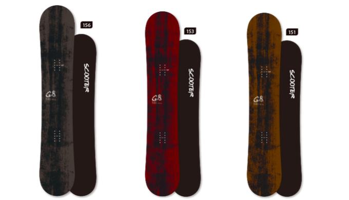 【スノーボード 柔らかい板・おすすめランキング】12
