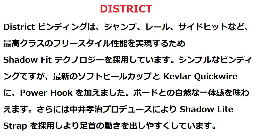 【人気サロモン(Salomon)ビンディング・おすすめ3選!!】6