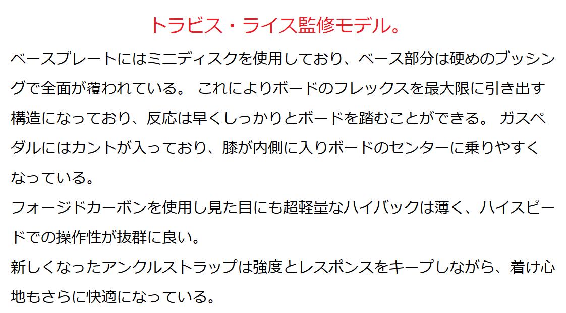 ユニオン・ファルコア[19-20]スペック評価!!2