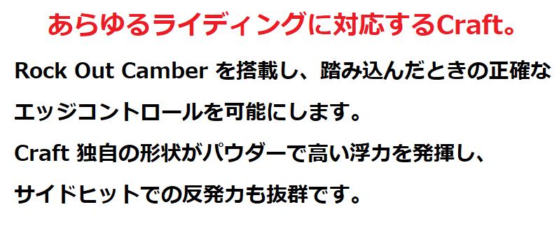 【スノーボード・サロモン板 おすすめ】8