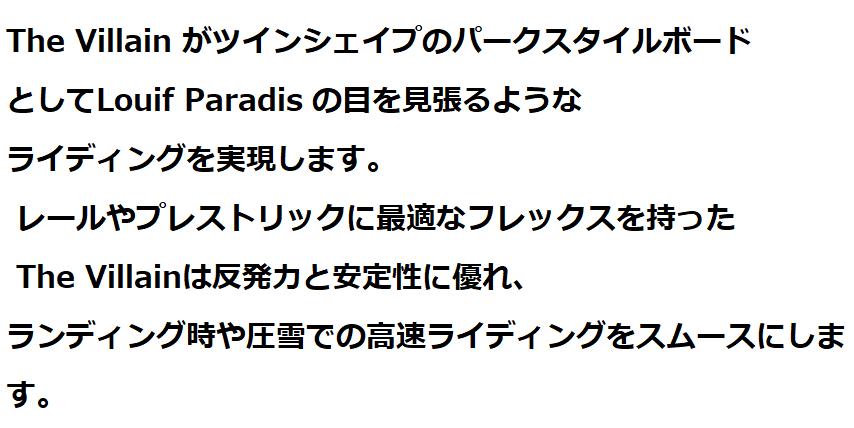 【スノーボード・サロモン板 おすすめ】11