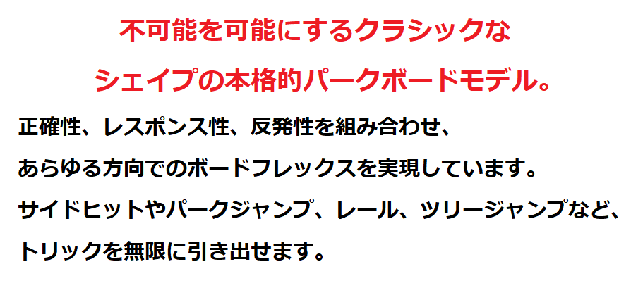 【スノーボード・サロモン板 おすすめ】5