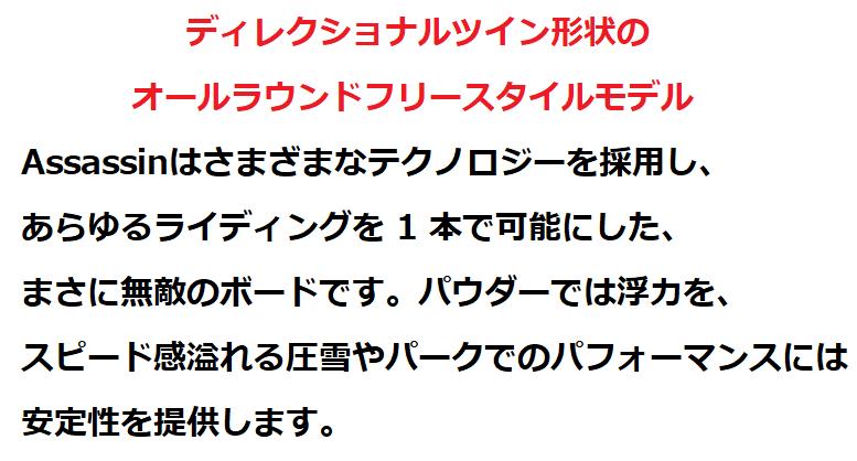 【スノーボード・サロモン板 おすすめ】2