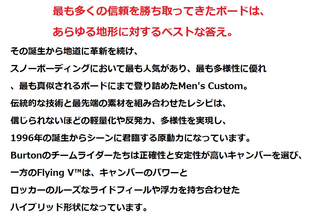 【バートン カービング板・おすすめ】4